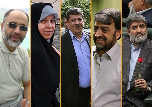 معروف ترین آقازده ایران کیست؟