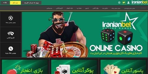 سایت ایرانیان بت 365