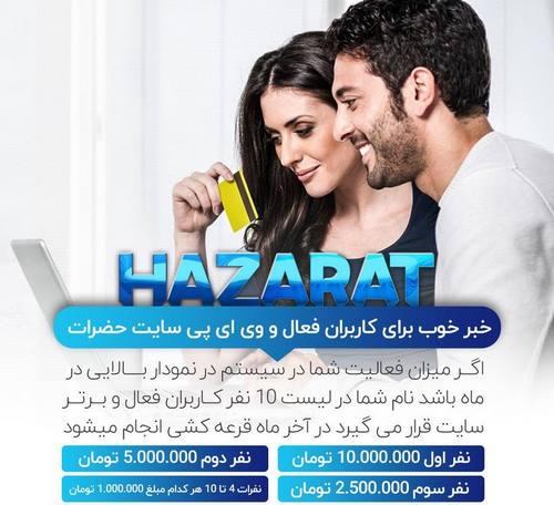 hazarat.bet90