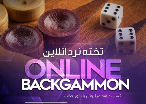 بهترین سایت های شرط بندی ایرانی